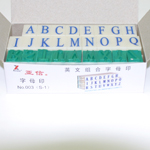 Chinese Art Clay Stamp - Large Letters