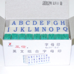Chinese Art Clay Stamp - Medium Letters