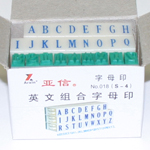 Chinese Art Clay Stamp - Small Letters